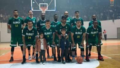 نادي الأهلي طرابلس لكرة السلة