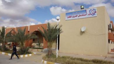 مستشفى الظهرة القروي - بني وليد