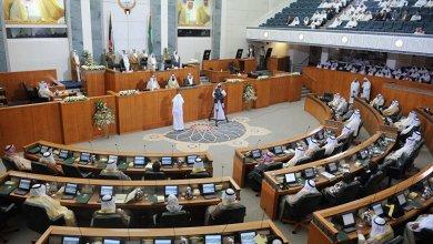 البرلمان الكويتي - أرشيفية