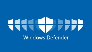 برنامج مايكروسوفت Defender
