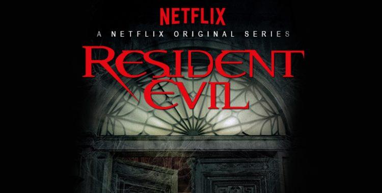 شعار لعبة Resident Evil من أنتاج شركة Netflix