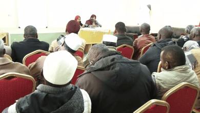 جلسة تشاورية في تراغن لانتخاب مجلسها البلدي