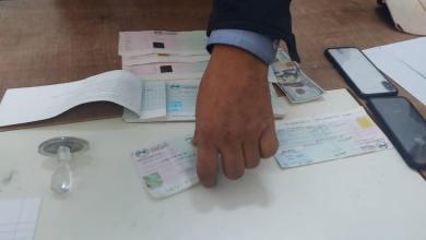 القبض على تاجر عملة بصكوك مزورة في بنغازي