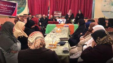 تكريم الرعيل الأول من المعلمات في أبوعيسى