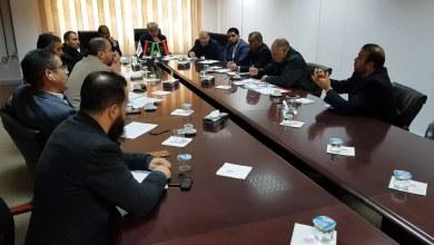 اجتماع الهيئة الرقابية لمناقشة تقارير الربع الأول 2019