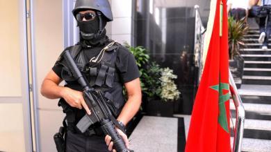 القوات الأمنية المغربية