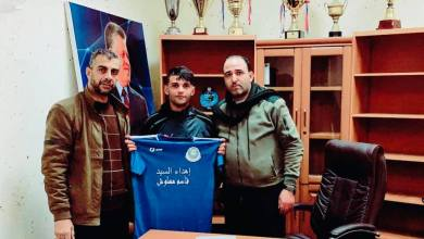 اللاعب الليبي منذر الزوي