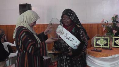 مديرة المنارة تسلم مبروكة دبوب درع حفظ القرآن