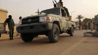 الجيش الوطني - غات