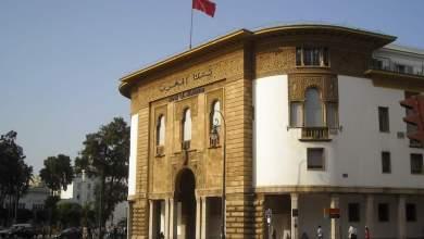 البنك المركزي المغربي