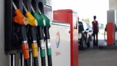 أسعار البنزين - تونس