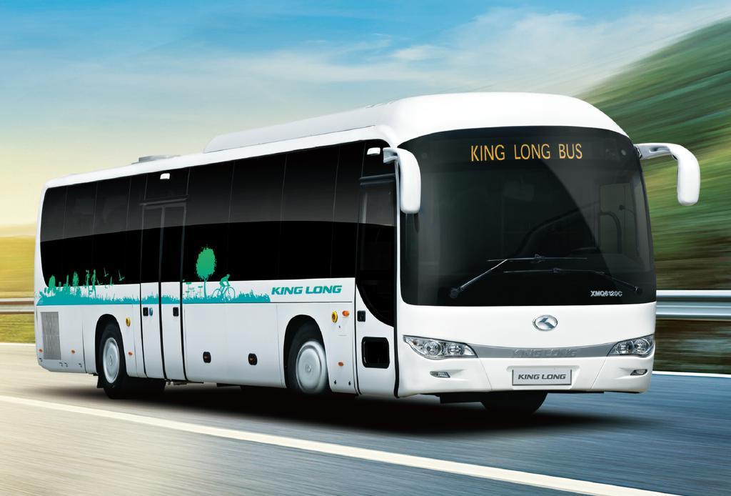 حافلات نقل جديدة من شركة king long