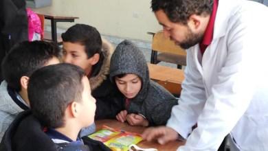 حملة توعوية بشأن الغذاء في مدارس غريان