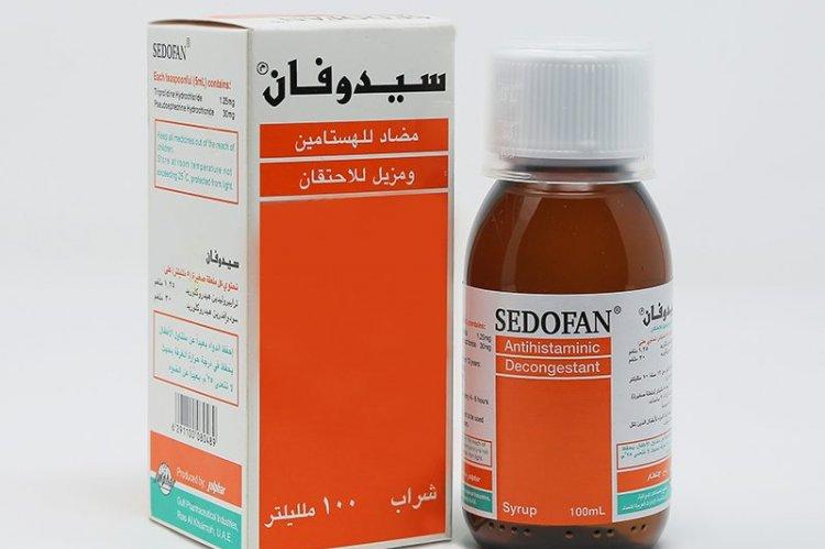 "عقار ""سيدوفان""Sedofan Syrup"