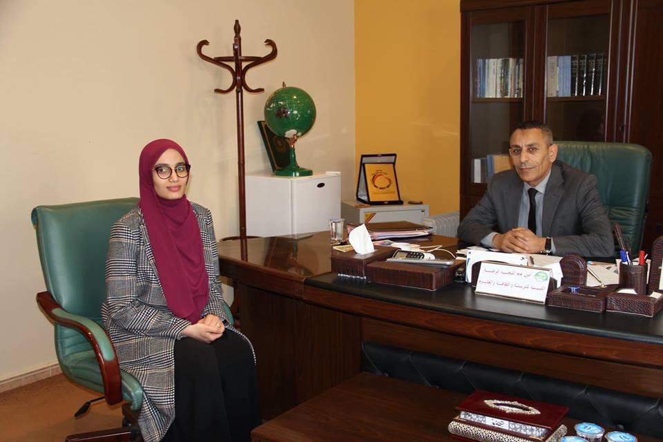 خديجة جمال الدين - شابة ليبية تفوز بوظيفة اليونيسكو