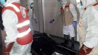 فريق الطوارئ التابع للهلال الأحمر الليبي فرع مرزق