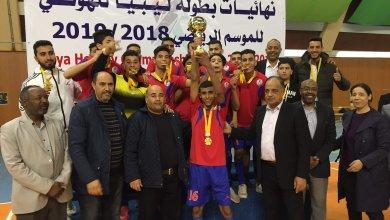 بطولة ليبيا للهوكي