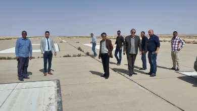 لجنة من المطارات لمعاينة غدامس الدولي