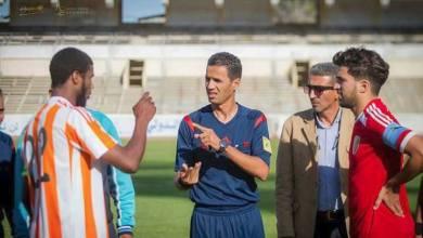 طاقم تحكيم ليبي لمواجهة تونس وجنوب السودان