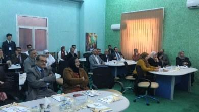 الملتقى الثالث للهيئة الوطنية لرعاية الموهوبين والمتفوقين على مستوى ليبيا - بنغازي