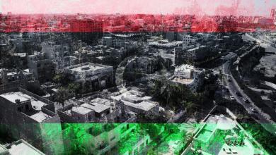 طرابلس ليبيا - تعبيرية