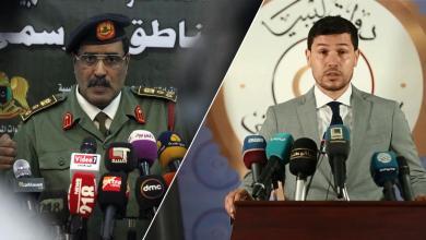 الناطق الرسمي باسم حكومة الوفاق مهند يونس واللواء أحمد المسماري