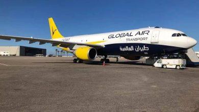 مطار بنينا يستقبل طائرة تتبع طيران العالمية
