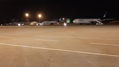 مطار معيتيقة الدولي- ارشيفية
