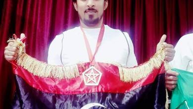 البطل الأولمبي الليبي محمد الهادي الكويسح