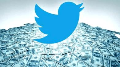 ما علاقة تويتر وترامب بملف الفساد في ليبيا؟