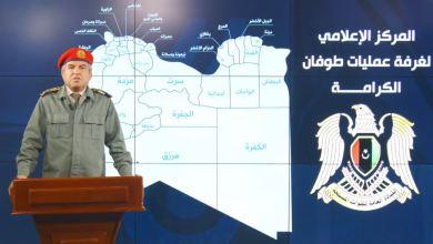 رئيس المركز الإعلامي لغرفة عمليات الكرامة العميد خالد المحجوب