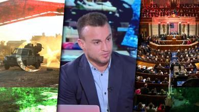 الكونجرس الامريكي - محمد الجارح - اشتباكات طرابلس