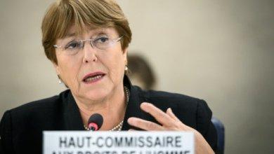مفوضة الامم المتحدة لحقوق الإنسان ميشال باشليه