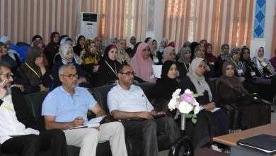 إدارة الدعم والإرشاد النفسي بوزارة تعليم الوفاق