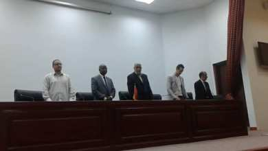 وزارة العمل والتأهيل بحكومة الوفاق