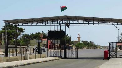 """منفذ راس جدير الحدودي الليبي مع تونس-""""صورة أرشيفية"""""""