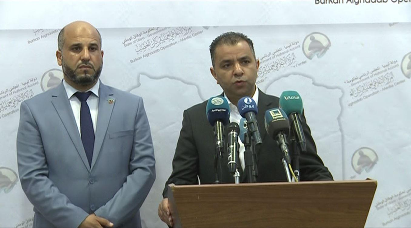المؤتمر الصحفي للغرفة الإعلامية - طرابلس
