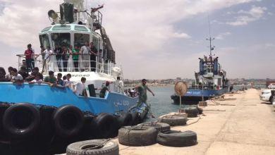 ميناء طبرق البحري - خاص 218