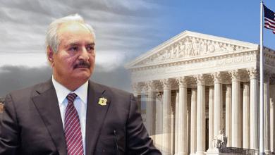 المحكمة الفيدرالية - المشير خليفة حفتر