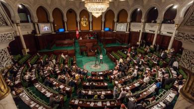 مجلس النواب التونسي - ارشيفية