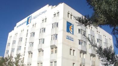 مركز الحسين للسرطان - الأردن