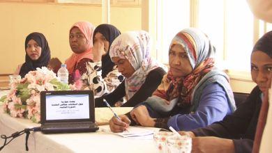 نساء بلدية تراغن في الجلسة الحوارية الثانية حول انتخابات المجالس البلدية