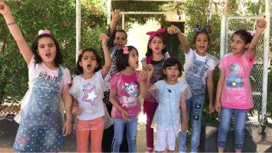 أطفال مشاركون في استعدادات كلية التربية أبوعيسى للاحتفاء بيوم البيئة العالمي