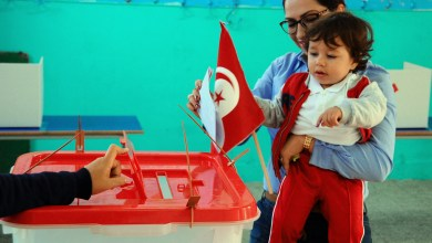 استحقاق انتخابي جديد في تونس