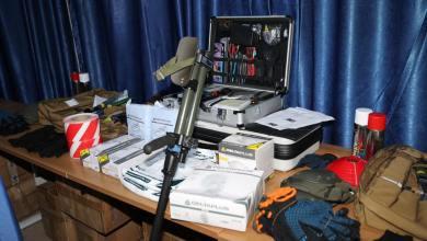 معدات لكشف العبوات الناسفة - المباحث الجنائية
