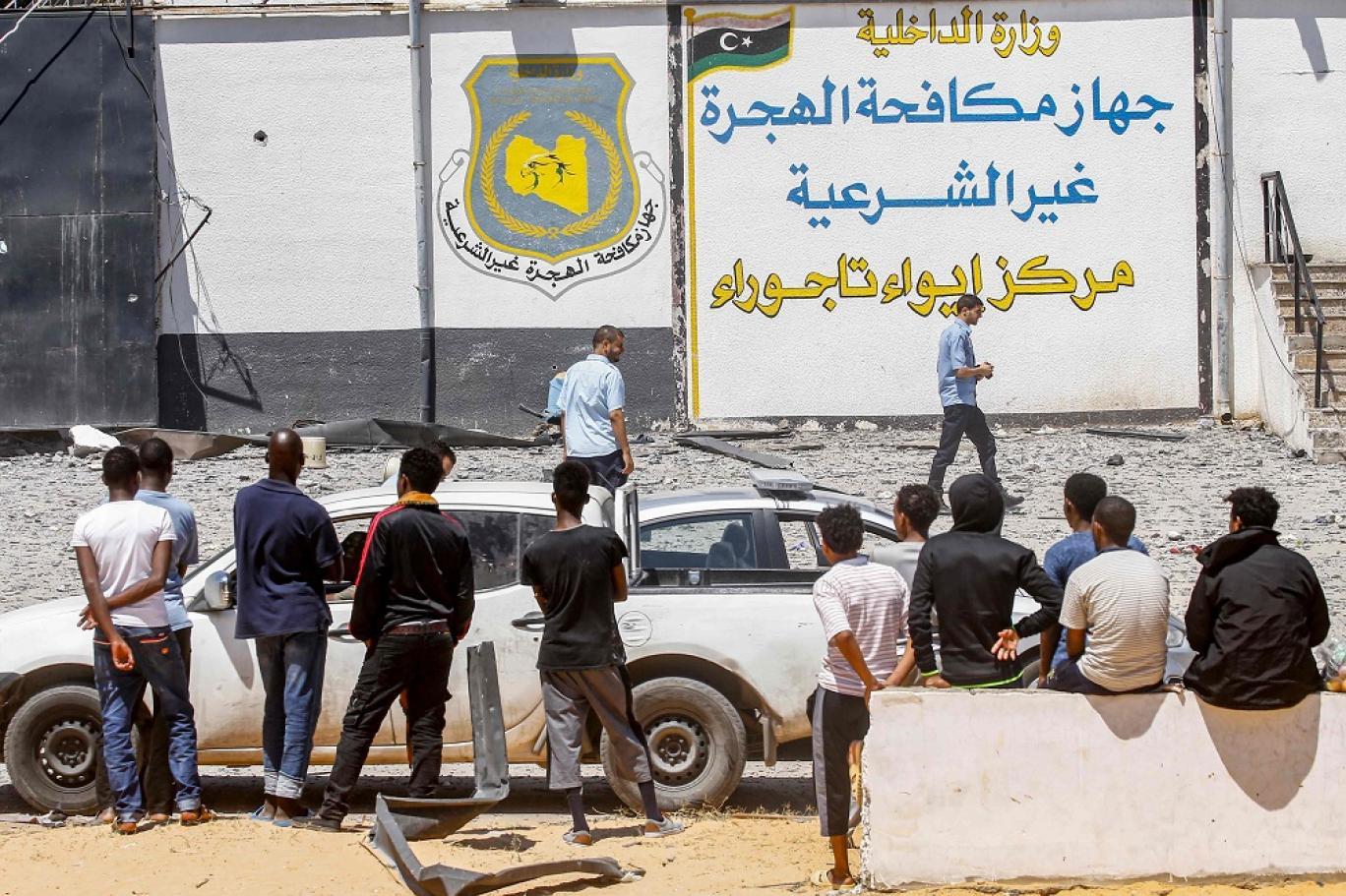 قصف مركز إيواء المهاجرين تاجوراء