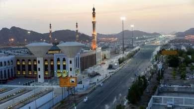 عرفات- الصورة من وكالة الأنباء السعودية