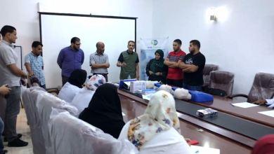 دورة تدريبية توعوية في درنة حول أسس التمريض