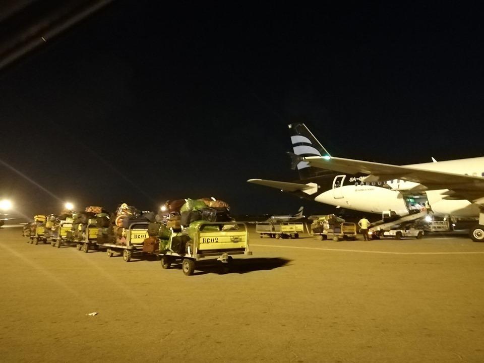 """مطار معيتيقة الدولي - """"أرشيفية"""""""