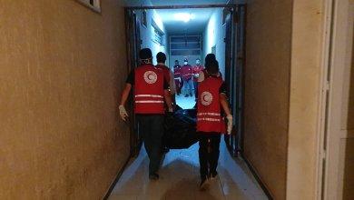 وصول 12 جثة من مسلحي حكومة الوفاق لمستشفى الزاوية التعليمي